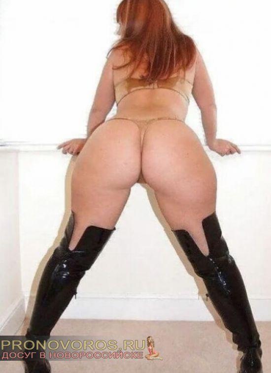 проститутка Инга, 35, Новороссийск