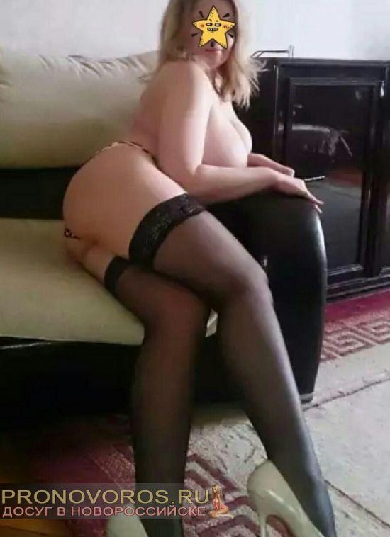 проститутка Ольга, 35, Новороссийск