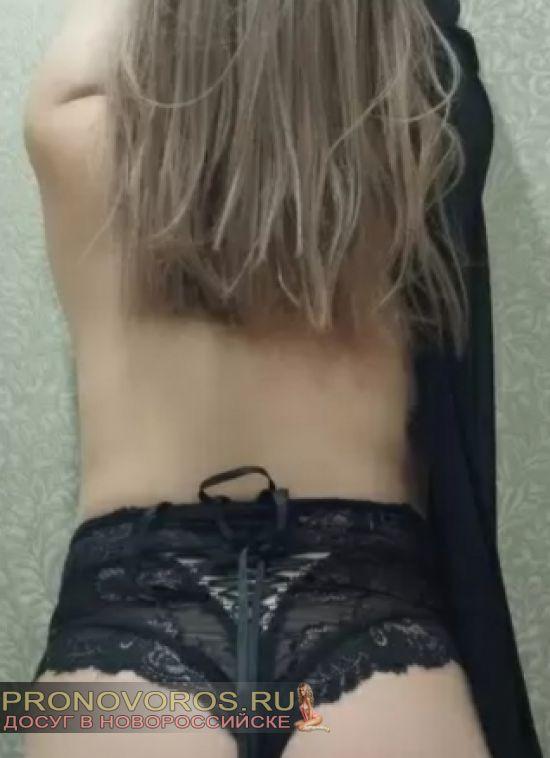 проститутка Луиза, 25, Новороссийск