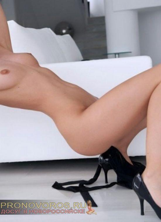 проститутка Яна, 27, Новороссийск